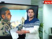 لأول مرة.. الدسوقى رشدى يعرض كاريكاتير بخط يد الشهيد منسى.. فيديو