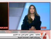 مستشار بالجيش الليبى: مصر تقف خلف ليبيا.. وتركيا وقطر ينشران الفوضى