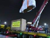شاهد.. أحدث صور لعملية تطوير ميدان التحرير ونقل الكباش الأربعة