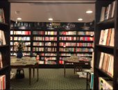 الكتب بغرف خاصة لمدة 5 أيام قبل تسليمها للقارئ توصيات الرقابة الروسية للمكتبات