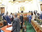 وزيرة التخطيط أمام البرلمان: الانتهاء من ترفيق 15 مجمعا صناعيا 2020/21