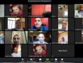 لجنة تظلمات أعضاء هيئة التدريس بجامعة المنوفية تعقد جلستها أون لاين