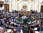 البرلمان يوافق على اعتماد حساب ختامى موازنة مجلس النواب 2018/2019