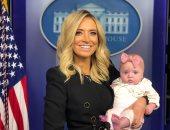 الجانب الجميل للسياسة..كايلى ماكنانى ورضيعتها فى أول ظهور بالبيت الأبيض