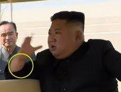 خبير أمريكى عن ندبة على معصم زعيم كوريا الشمالية: قد تكون لعملية بالقلب