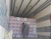 توزيع 6 آلاف كرتونة و5 طن لحوم على الأسر الأكثر احتياجاً بالبحر الأحمر..صور