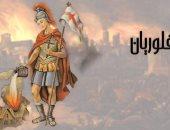 الأب وليم الفرينسسكانى يروى سيرة القديس فلوريان الرومانى
