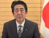 اليابان تنتخب رئيس الوزراء الجديد في أكتوبر