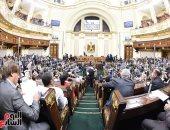 ننشر التعديلات الكاملة لقانون مجلس النواب بعد موافقة البرلمان فى مجموع مواده