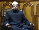 الشيخ بيقولك .. 5 حاجات لازم تعملها في رمضان؟