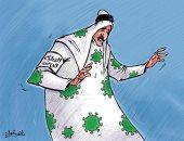 كاريكاتير صحيفة كويتية.. كورونا مصيدة القطاع الخاص في بعض الدول الخليجية