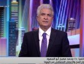 """وائل الإبراشى: إصابة الإعلامية نجوى إبراهيم فى قدمها أثناء الاستعداد لحلقة """"التاسعة"""""""