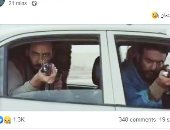 العوضى ينشر صورة مشهد خيانة عشماوى واستهداف سيارة الجنود
