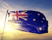 متحف أسترالى يفتح أبوابه مجانًا أمام الجمهور 18 شهرًا.. إيه السبب؟