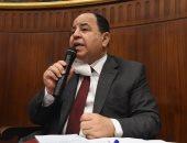 وزير المالية يعلن تلبية الاحتياجات العاجلة لدعم الصحة والقطاعات الأكثر تضررا