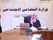 وزيرة التضامن توجه بحصر أصحاب المعاشات المستحقين للعلاوات الخاصة