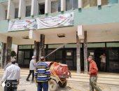 تعقيم مبنى مديرية الزراعة وإدارتى الزقازيق وغرب التعليمية وقرية كفر دهمشا