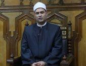 الشيخ بيقولك.. إزاى تحسن أخلاقك فى رمضان؟