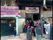 """صور.. """"فاعل خير"""".. مبادرة لتوزيع الخبز بالمجان طوال شهر رمضان فى الغربية"""