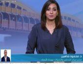الارصاد تحذر من عدم استقرار بالأحوال الجوية وسقوط أمطار تمتد للقاهرة