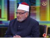 """أحمد كريمة عن مراجعة قانون المواريث: """"مسلمات لا يجب الاقتراب منها فى الدين"""""""