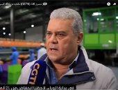 قناة صينية تبرز إقبال دول العالم على استيراد منتجات مصر الزراعية رغم أزمة كورونا