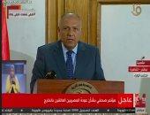 وزير الخارجية: الدولة تعمل على عودة المصريين العالقين بالخارج فى أسرع وقت
