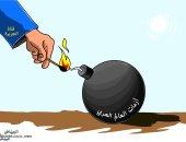 كاريكاتير صحيفة سعودية.. قناة الجزيرة تشعل الأزمات بالعالم العربى