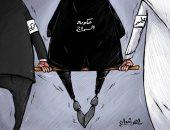 كاريكاتير صحيفة إماراتية.. قطر وتركيا تدعمان المليشيات الإرهابية بليبيا