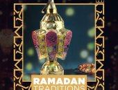القارئة رحاب السيد تكتب: يوميات رمضانية
