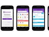 فيس بوك يطرح تطبيق Discover لتصفح الإنترنت مجانا.. اعرف التفاصيل