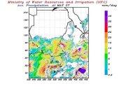 تنبؤ الرى يتوقع سقوط أمطار غزيرة اليوم فى منابع النيل