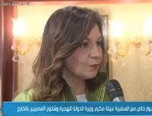 الهجرة:تكثيف رحلات الطيران لإعادة المصريين العالقين بالخارج