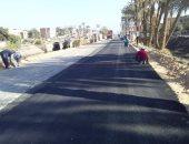 إعادة رصف طريق باصونة في سوهاج بـ4 ملايين جنيه ضمن الخطة الاستثمارية.. صور