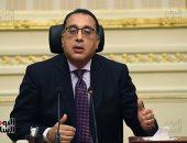 رئيس الوزراء: الصناعة مستقبل مصر ودعمها على رأس أولويات الدولة