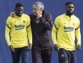 برشلونة يعرض عثمان ديمبيلى للبيع مقابل 60 مليون يورو