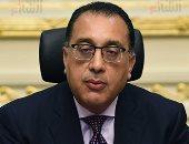الحكومة: ارتفاع معدل التضخم فى أبريل لـ5.9% ومعدل نمو إيجابى بقطاع السياحة