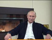 بوتين: من غير المقبول تحويل الاقتصاد إلى أداة ضغط ومواجهة