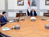 السيسى يوجه بإتاحة استخدام هيئة ستاد القاهرة ومنشآتها الملحقة بعد تأهيلها