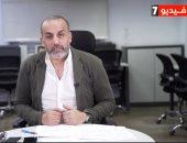 """شبانه في تلفزيون """" اليوم السابع """"ثورة موظفين في اتحاد الكرة بسبب 3 موظفات"""