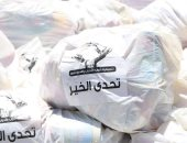تنسيقية شباب الأحزاب تواصل مبادرة تحدى الخير بتوزيع شنط غذائية للأسر المتضررة