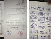 الأموال العامة تضبط عصابة تزور الشهادات الجامعية والمرضية.. صور