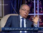 فيديو.. تصريح صادم لوزير الثقافة السابق لقناة TEN: مصر بها ملايين الملحدين