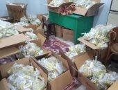 توزيع 800 كرتونة مواد غذائية لمساعدة الأسر المتضررة من كورونا فى الغربية
