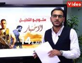 """انقلاب عشماوى وسر المزرعة.. ستوديو """"الاختيار"""" مع تامر إسماعيل """"فيديو"""""""