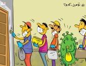 كاريكاتير صحيفة كويتية.. يحذر من انتقال فيروس كورونا عن طريق الديليفري