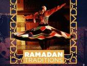 حملة رمضانك من البيت.. تنشيط السياحة عن رقص التنورة: تعبير عن حالة العشق