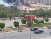 حريق بالحزام الأخضر فى التجمع الثالث بالقاهرة الجديدة