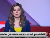مدير تحرير الأهرام الاقتصادى يكشف لإكسترا نيوز خسائر مصر نتيجة البناء المخالف