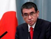 اليابان تطلق أول وحدة خاصة للدفاع الفضائى